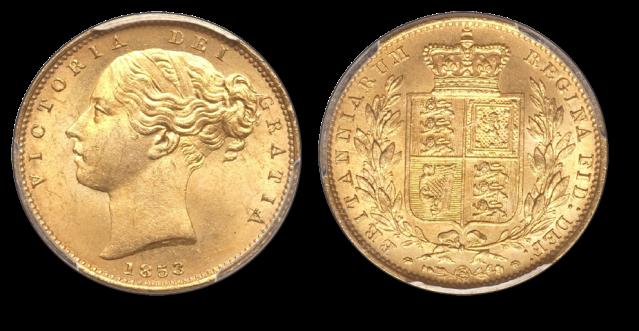 1853R